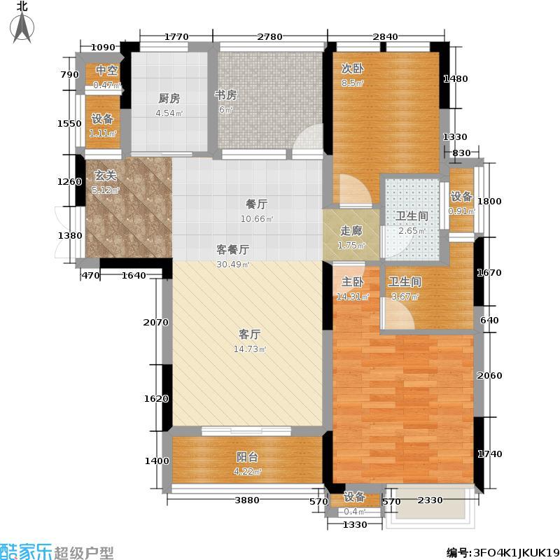 中旅城仕公馆90.00㎡户型3室2厅