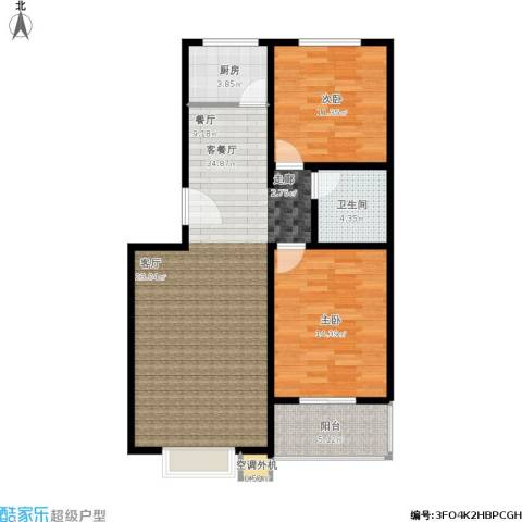 恋日晴园2室1厅1卫1厨104.00㎡户型图