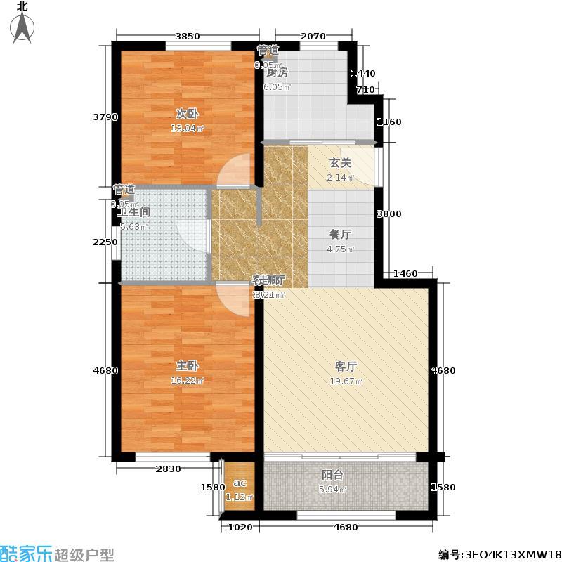 御河墅93.00㎡洋房标准层A3户型2室1厅