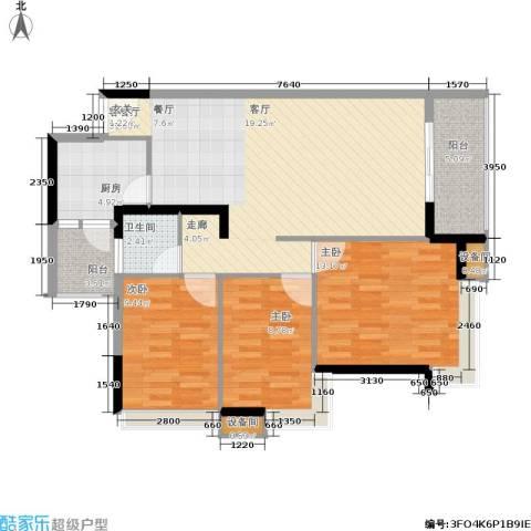 岭南雅苑3室1厅1卫1厨134.00㎡户型图