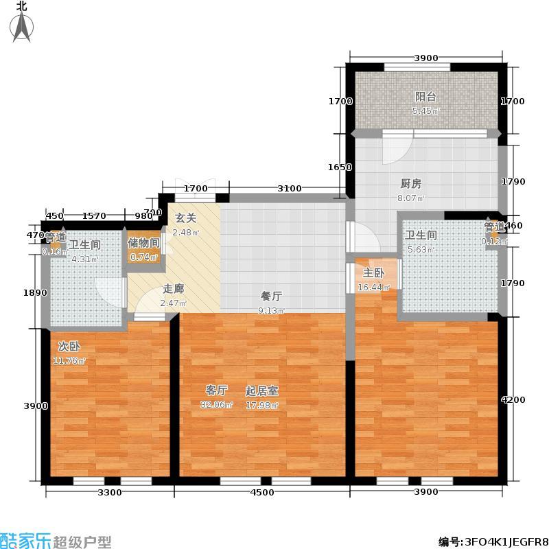 中粮大道128.00㎡高层B'户型2室2厅