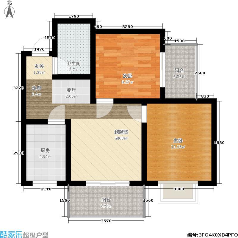 华府西城港湾74.30㎡D户型2室2厅