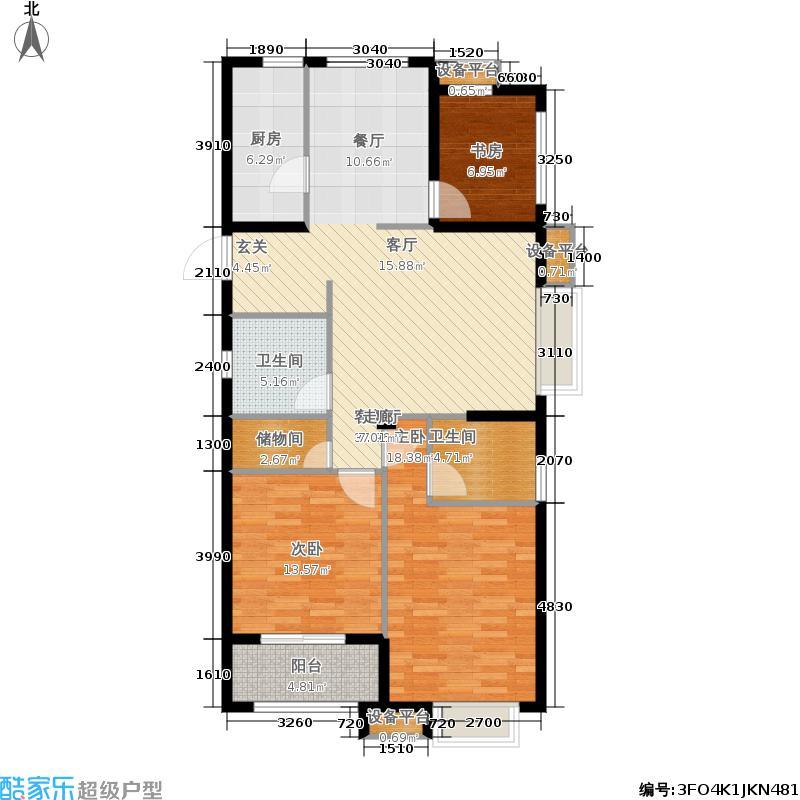 耀达金鼎华庭116.00㎡C户型3室2厅