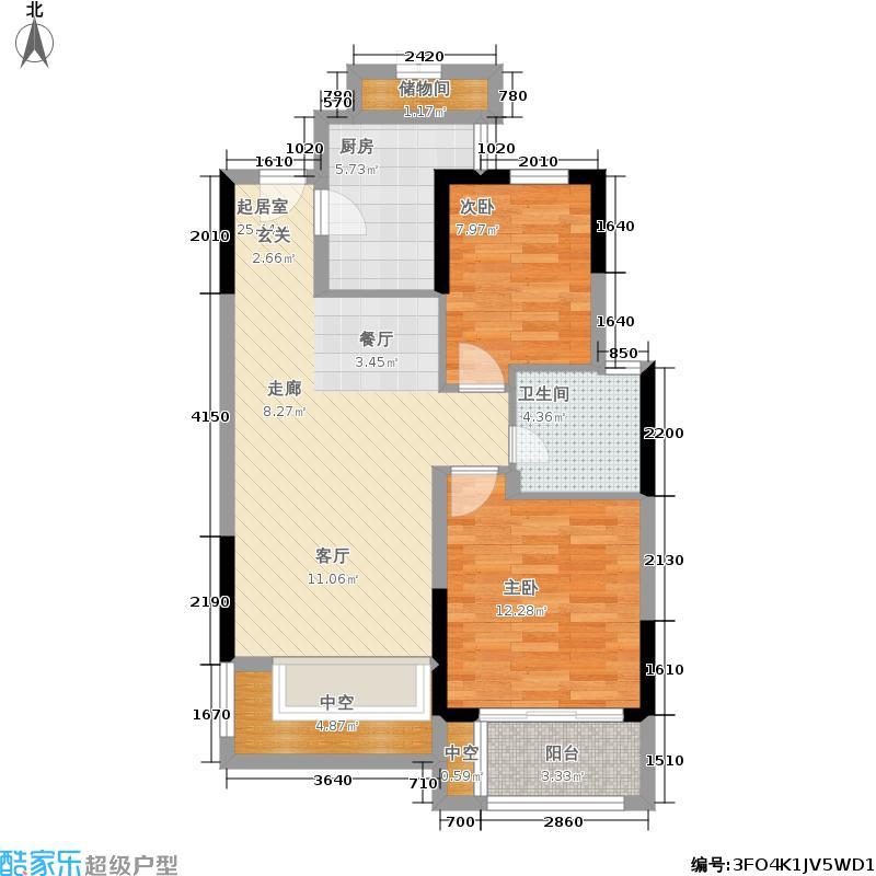 宝嘉誉峰74.00㎡C户型2室2厅