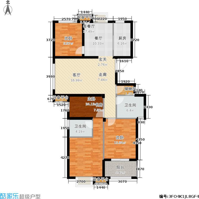 耀达金鼎华庭125.00㎡L户型4室2厅
