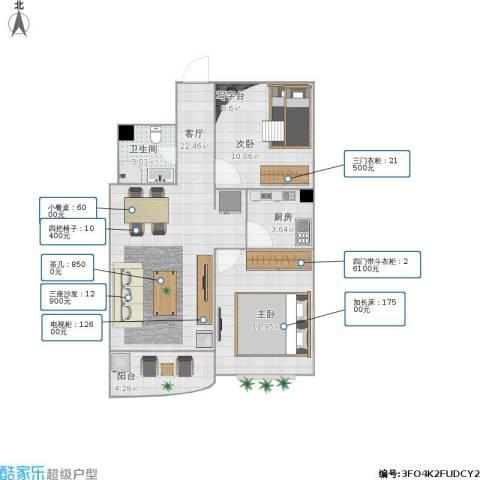 金裕花园2室1厅1卫1厨106.00㎡户型图