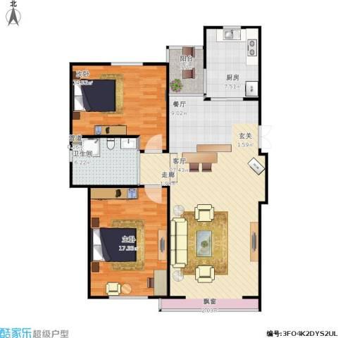 富雅豪临2室1厅1卫1厨120.00㎡户型图
