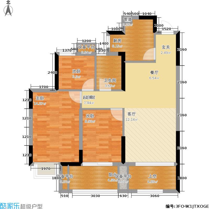 中和北宸府95.35㎡B2奇数层户型2室2厅