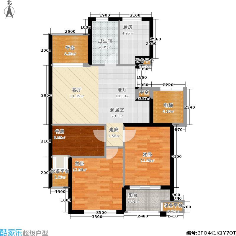 经纬美耀湾93.00㎡精品公寓H2户型3室2厅