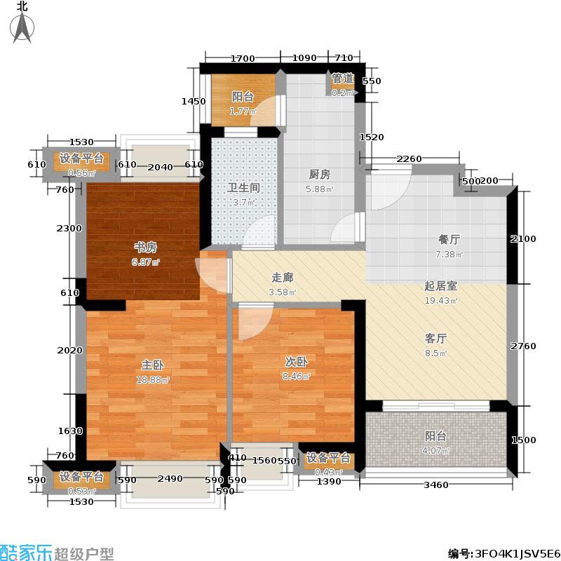 众安理想湾88.00㎡1-A1户型3室2厅