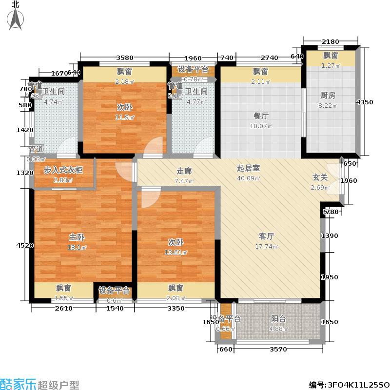 金海名园126.14㎡E户型3室2厅