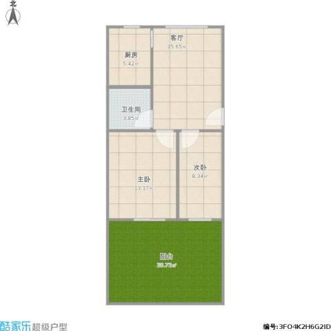 泾东一村2室1厅1卫1厨90.00㎡户型图