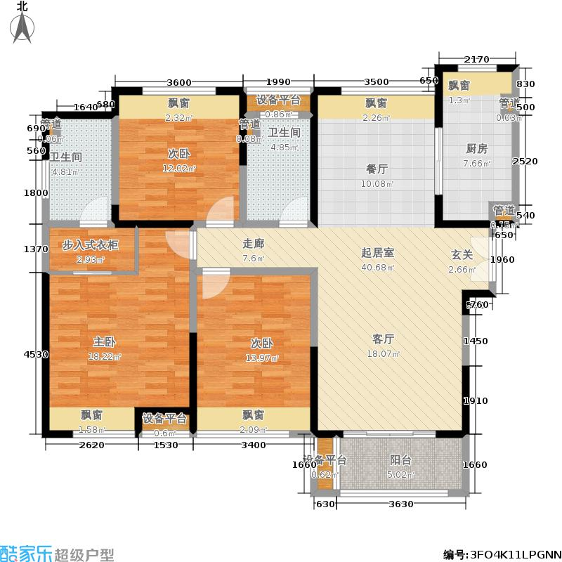 金海名园127.73㎡E-户型3室2厅