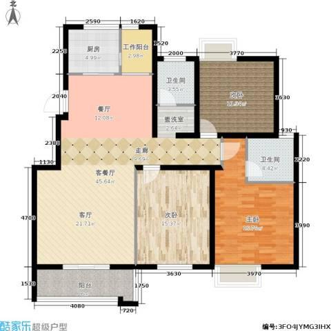 泰和御景豪庭3室1厅2卫1厨127.00㎡户型图