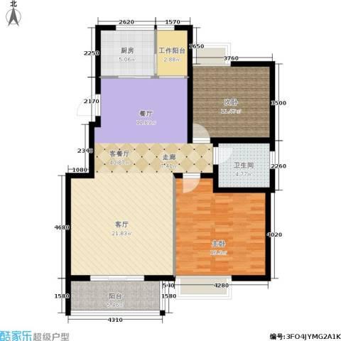 泰和御景豪庭2室1厅1卫1厨98.00㎡户型图