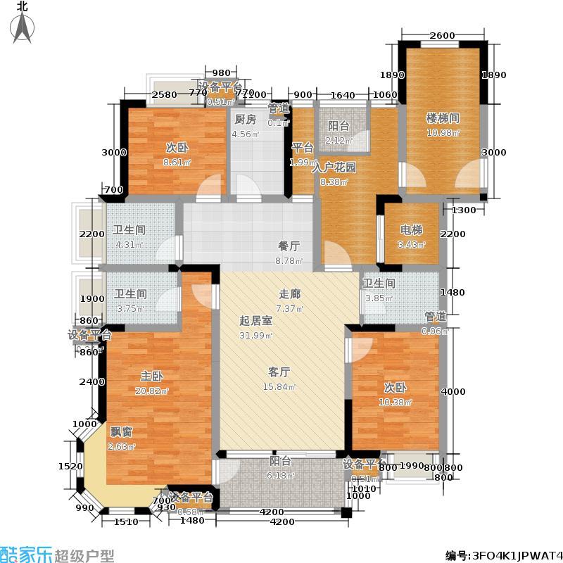德意空港国际118.37㎡B子爵型户型3室2厅