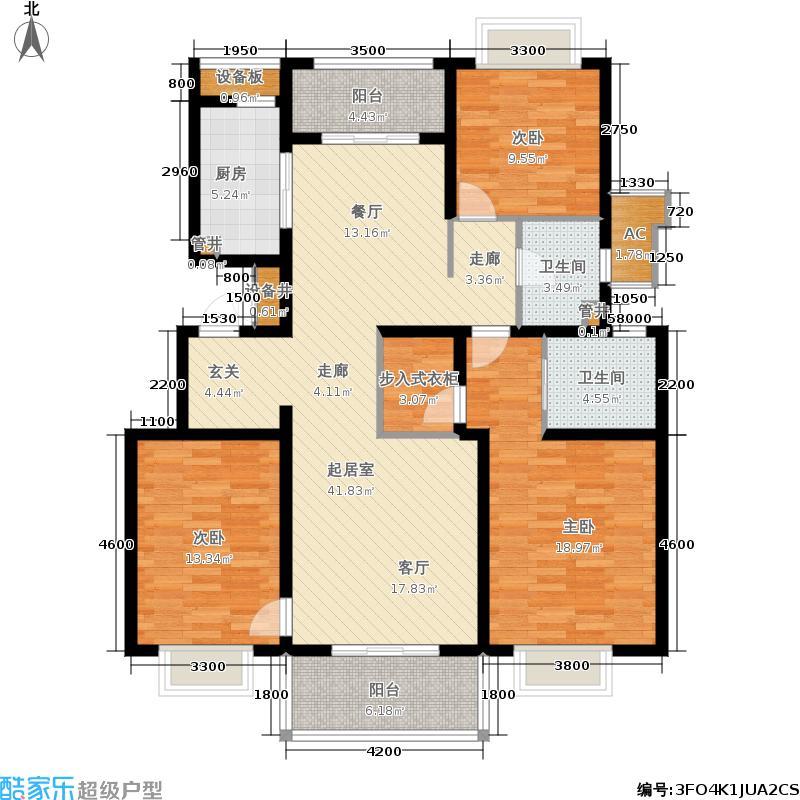 万科西庐140.00㎡户型3室2厅