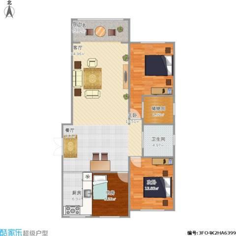 塞上江南3室1厅1卫1厨133.00㎡户型图