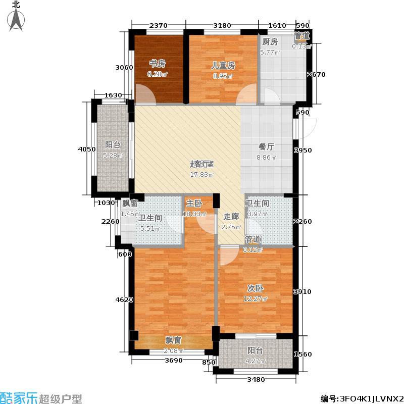 萍水街1號113.00㎡A3户型4室2厅