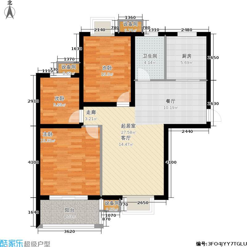 苏宁环球天润城84.62㎡十四街区20#标准层B1户型