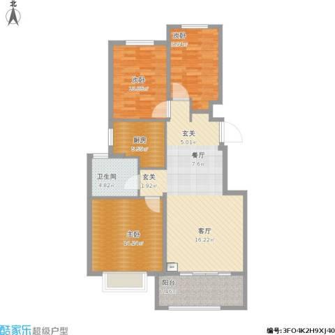 金地自在城3室1厅1卫1厨117.00㎡户型图