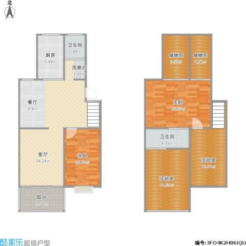 瀛洲湾花园2室1厅2卫1厨159.00㎡户型图