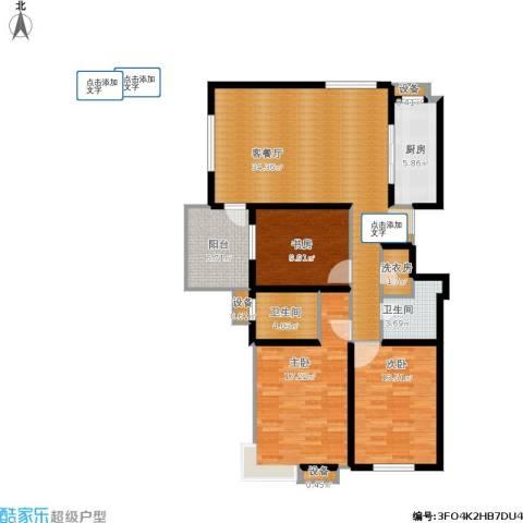 马陆清水湾公寓3室1厅2卫1厨140.00㎡户型图