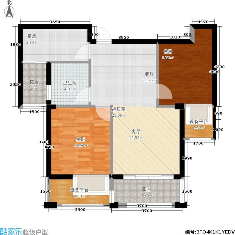 经纬美耀湾84.00㎡精品公寓G5户型2室2厅