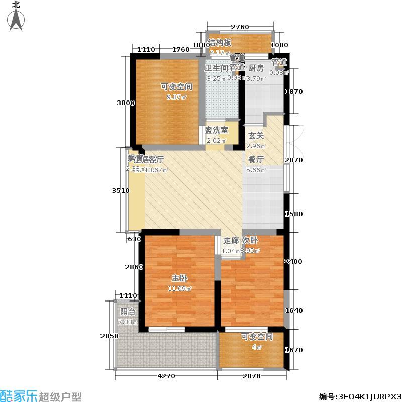 世茂之西湖88.00㎡2号楼C1奇数层户型3室2厅