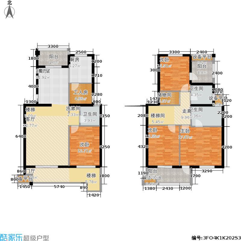 经纬美耀湾179.00㎡优雅叠墅F2户型5室2厅