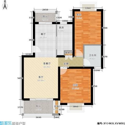 绿地南桥新苑2室1厅1卫1厨92.00㎡户型图