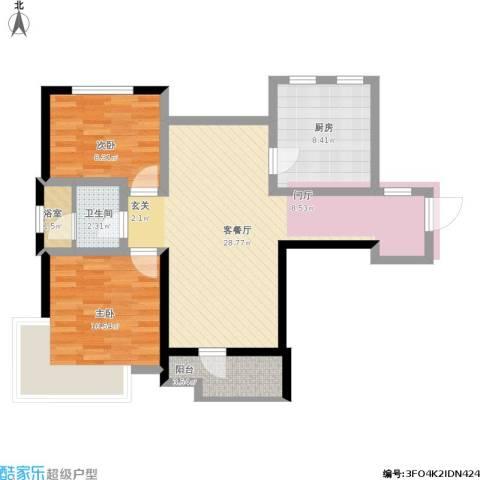 首玺2室1厅1卫1厨93.00㎡户型图