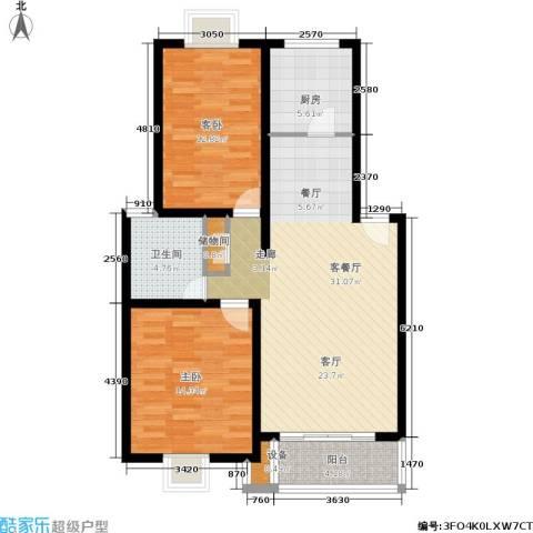 绿地南桥新苑2室1厅1卫1厨85.00㎡户型图