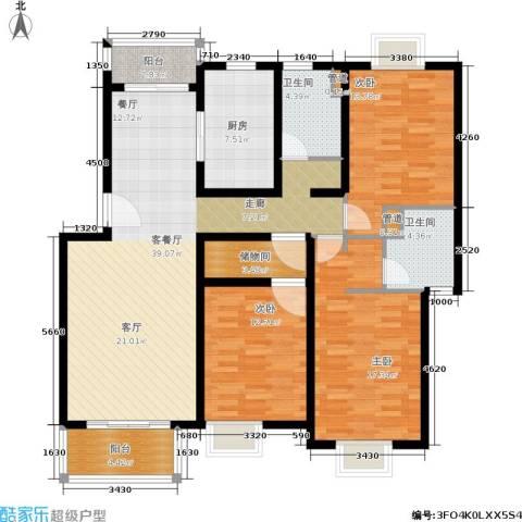 绿地南桥新苑3室1厅2卫1厨127.00㎡户型图