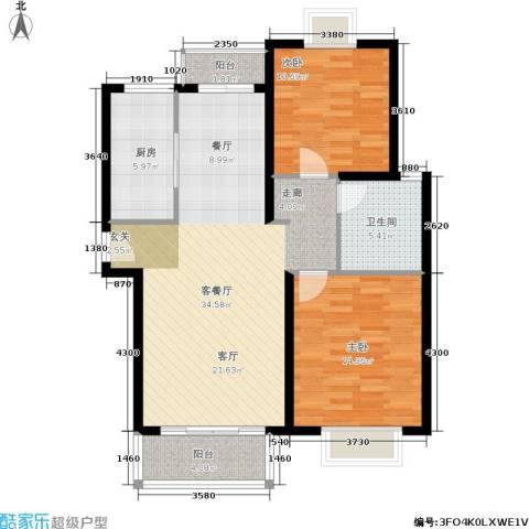 绿地南桥新苑2室1厅1卫1厨87.00㎡户型图