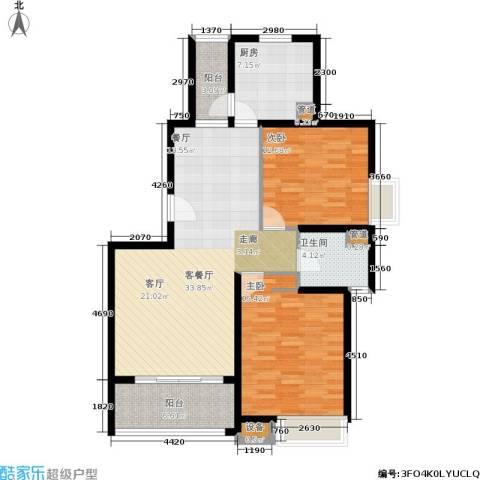 恒大翰城瀚锦苑2室1厅1卫1厨121.00㎡户型图