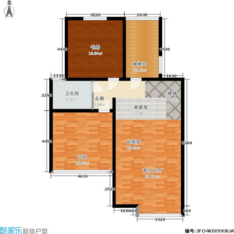三金福邸112.50㎡面积11250m户型