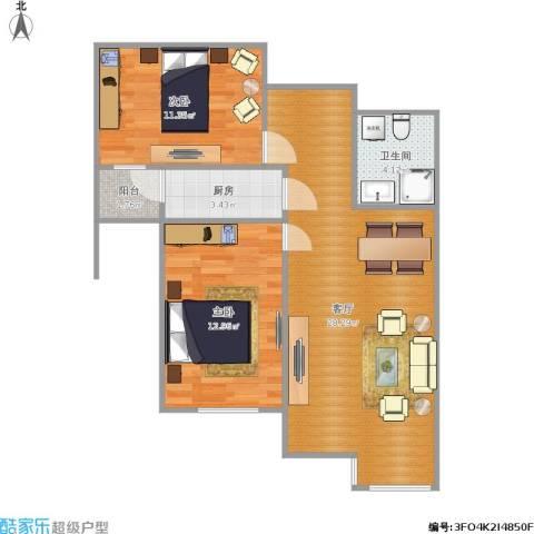 中国水电・北郡嘉源2室1厅1卫1厨83.00㎡户型图