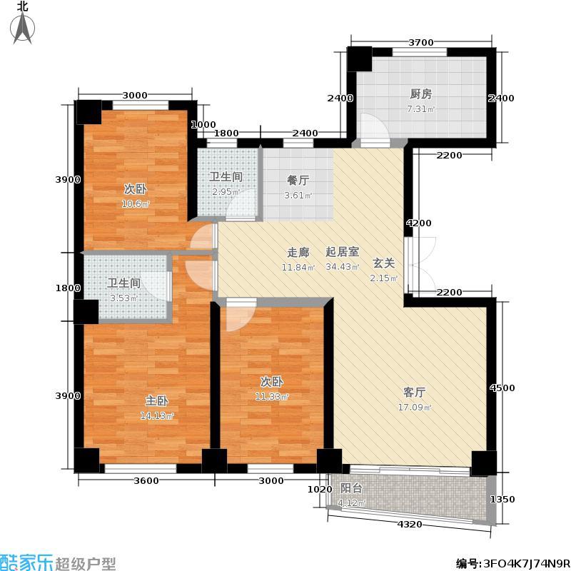 国信凤起新都115.23㎡C11型:3房2厅2卫户型3室2厅2卫