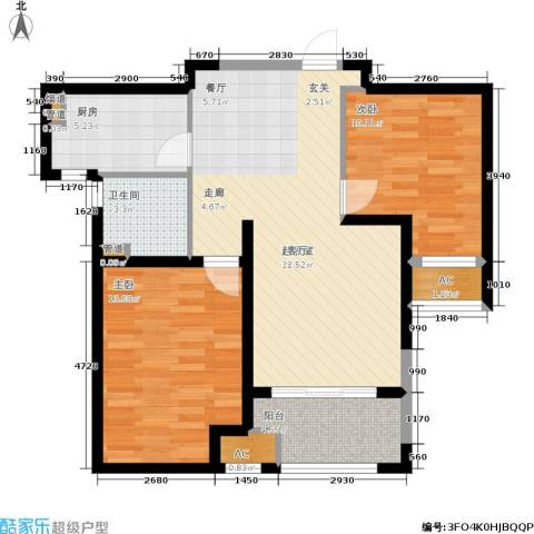 民东公寓2室0厅1卫1厨75.00㎡户型图