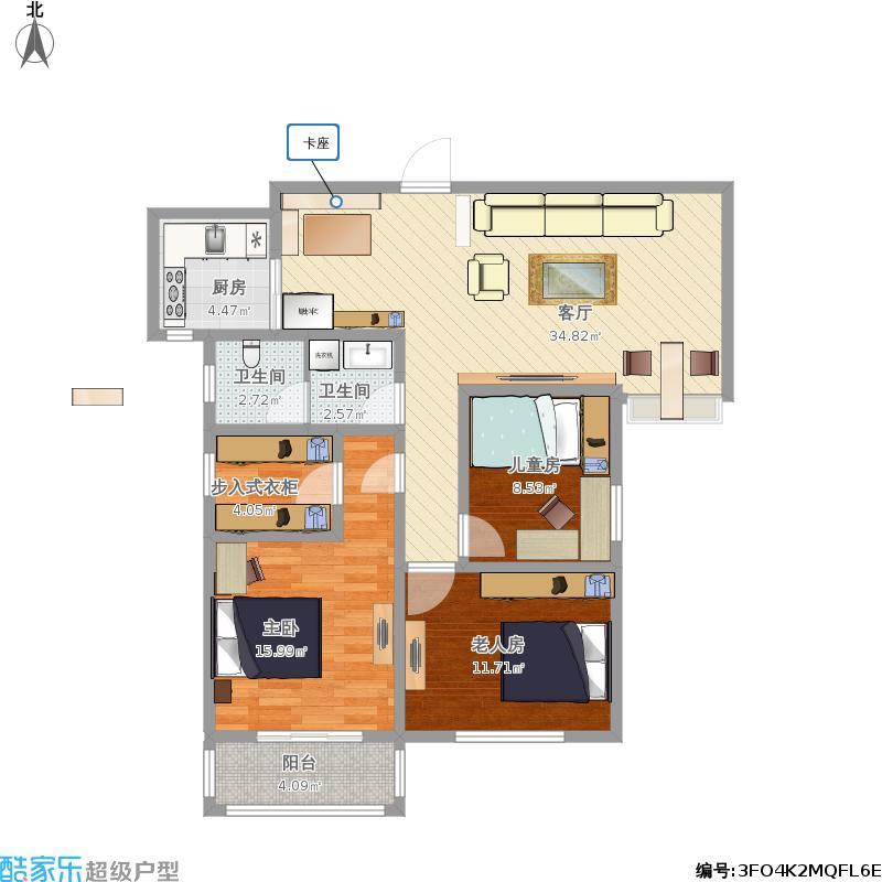 三室两厅两卫Db型