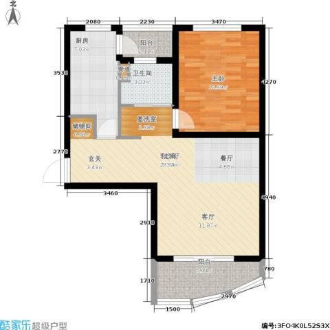 陆家嘴花园1室1厅1卫1厨68.00㎡户型图