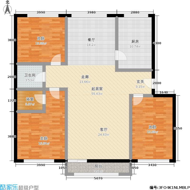 华城绿洲138.00㎡一期面积13800m户型