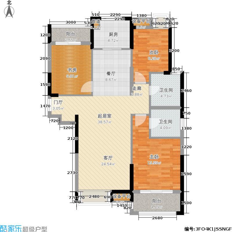 众安理想湾125.00㎡1-A2户型3室2厅