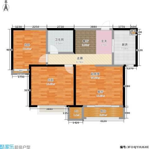 中建滨海壹号2室0厅1卫1厨92.00㎡户型图