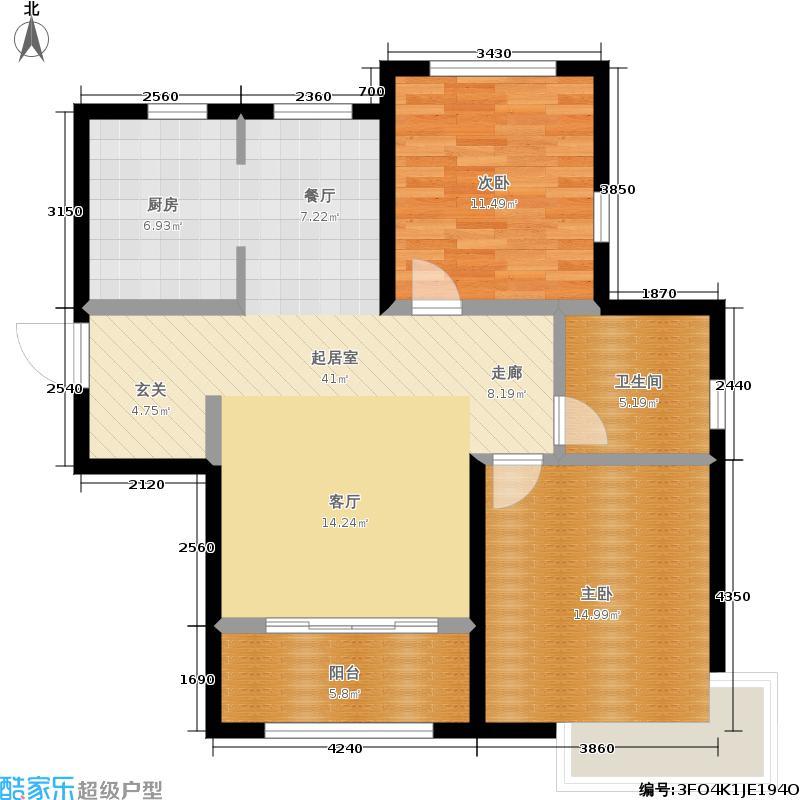 雅仕兰庭89.00㎡高层B户型2室2厅