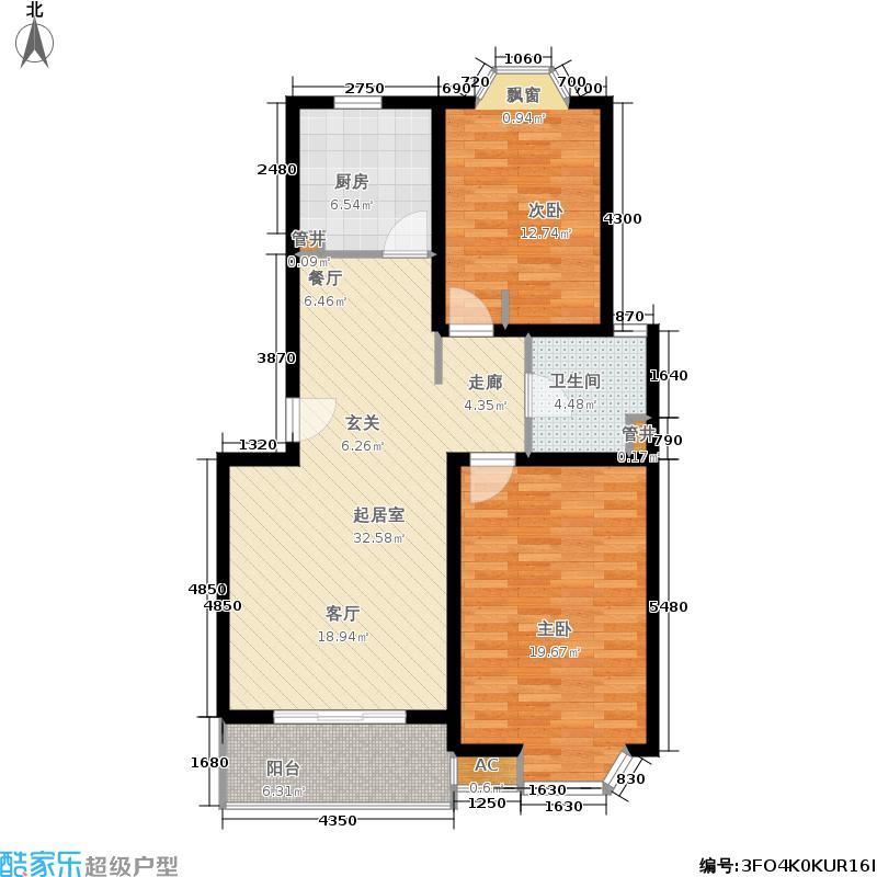 公园养生豪庭94.00㎡面积9400m户型