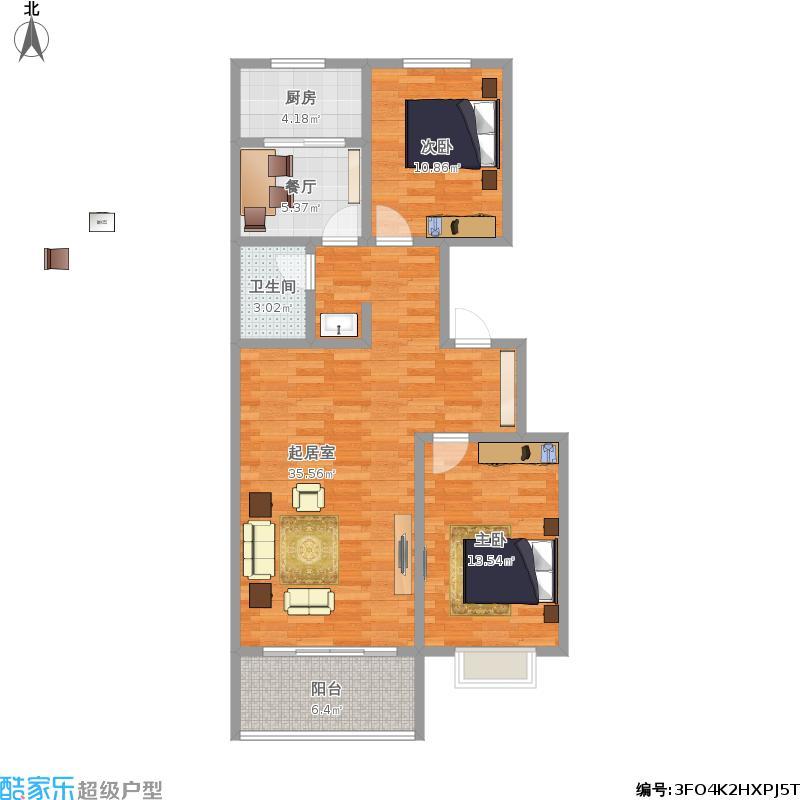 4号楼两室两厅中户