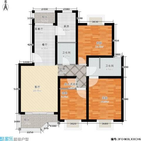 绿地南桥新苑3室1厅2卫1厨110.00㎡户型图