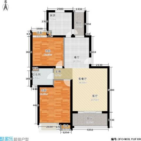 恒大翰城瀚锦苑2室1厅1卫1厨122.00㎡户型图